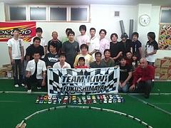 9.19ナイトレース