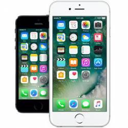 """携帯屋「AppleのiPhone」おまえら「うおおおかっこいいい」←でもさ和訳して""""林檎のi電話""""って名前だったら買わないんだろ?"""
