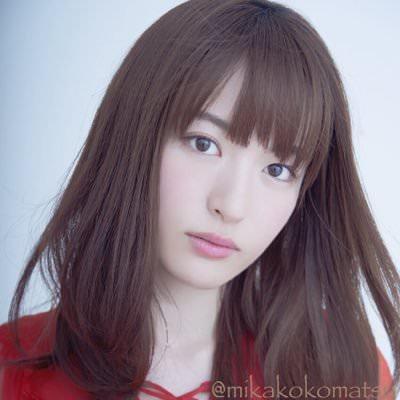 【これはくさい】人気美人声優の小松未可子さん「半年ぶりくらいにお風呂に入る...」←これwww