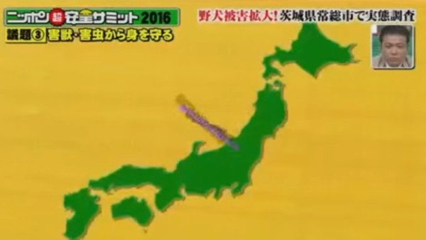 【画像】またフジテレビ、今度は日本列島を不自然に改ざんして放送 → 四国在住者が怒り狂う