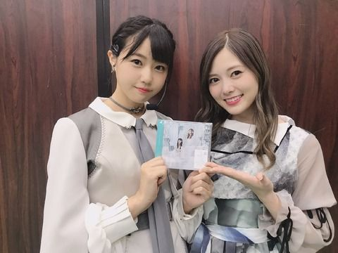 STU48瀧野由美子さん 白石麻衣を公開処刑wwww(画像)