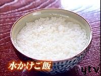 『ケンミンSHOW』で紹介、山形県の「水かけご飯」に視聴者大ショック!?