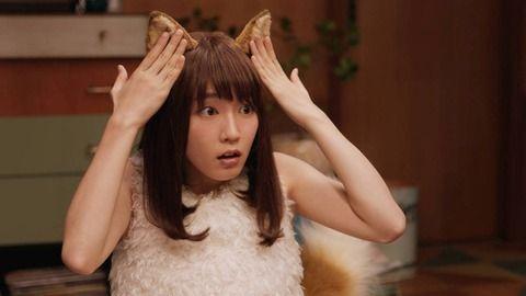 【検証動画】吉岡里帆さん、暴れるってよwwwwwww