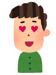 橋本環奈ちゃん(22)のおっぱいwwwwwwwwwwwwwwwwwwwwwww