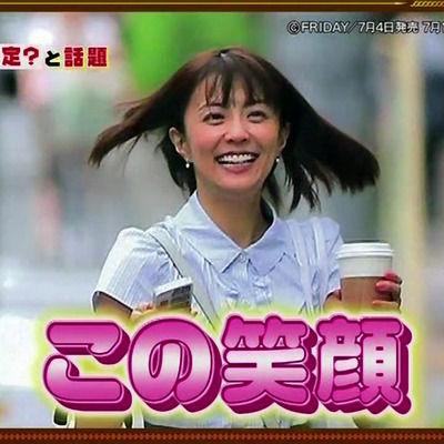 【危険水準】小林麻耶さん病む・・・・・・・