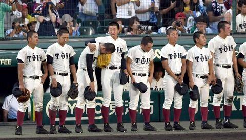 【速報】高校野球 松山開催国体出場12チーム決定キターーーーー
