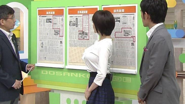 【画像】北海道の女子アナ、胸のデカさとんでもないwwwwwwwwwwwwwwww