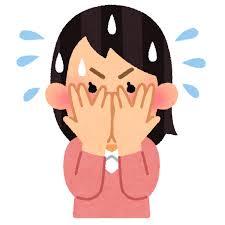 【朗報】乃木坂次期エース山下美月ちゃん、うっかりエチエチ水着を公開してしまうwww