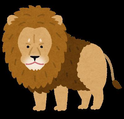 …  しっ……映画の最初しか現れないMGMライオンだ