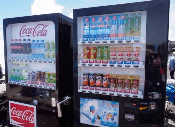 富士山頂の自販機の値段wwwwwwwwww