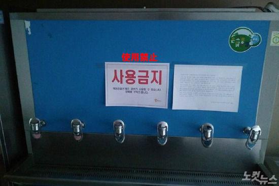 【悲報】韓国・平昌のノロウイルス、調理用の水が大便物質に汚染されていたことが原因だった