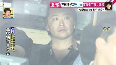 【三田佳子次男逮捕】高橋容疑者「1日15万円もらって家族カードで月200万円」←これwwwww