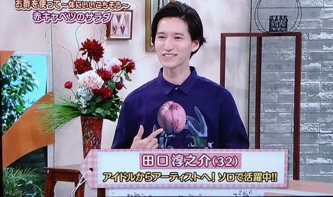 【元KAT-TUN】田口淳之介、上沼恵美子の寵愛を受けた結果wwwww