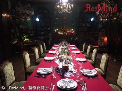 【欅坂46】実はリメイク!?新ドラマ『Re:Mind』の世界観が凄すぎる!これは期待できるな【Netflix】