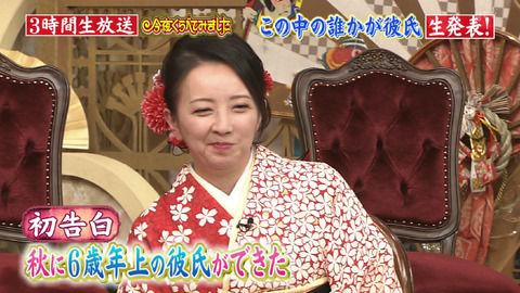 【衝撃告白】高橋由美子、初男性と一夜も「何もなかった」ってよwwwwwww