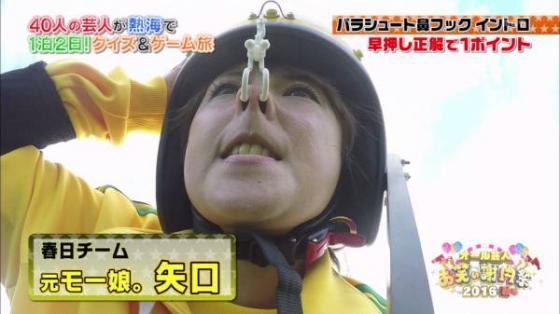 【画像あり】矢口真里さん、完全にヨゴレ芸人となるwwwwwwwwww