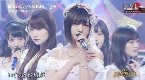 「1万年に1人の美少女」アイドルからも「可愛すぎ」と注目される太田夢莉の魅力