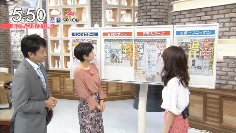 【画像】あさチャン! 宇垣美里のセクシーな胸元 170822