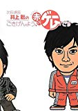 大阪ゲーム荘2018 動画 8月10日