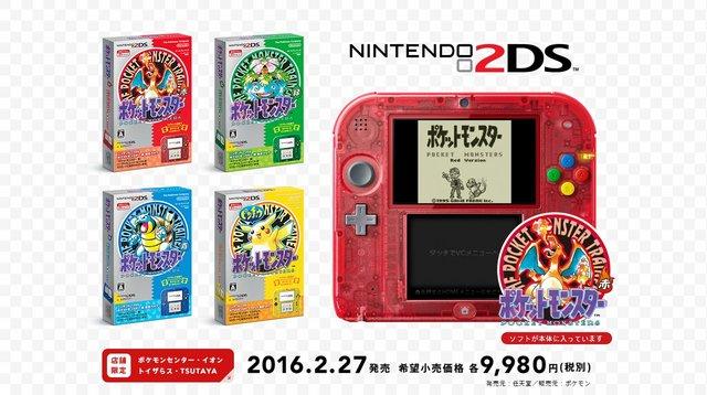 任天堂、「ニンテンドー2DS」を2月27日に発売 初代ポケモンを同梱し、価格は9,980円