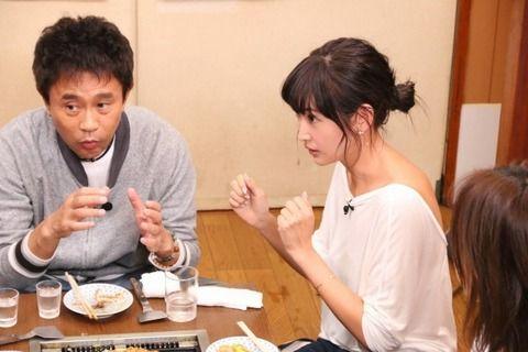 紗栄子「他人のお金で生きている」イメージに反論