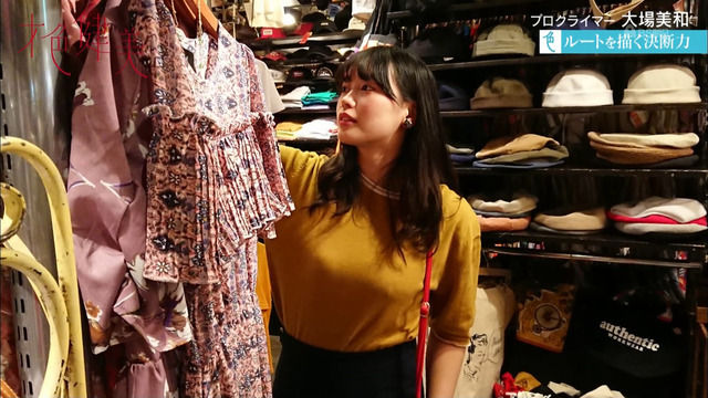 大場美和さんの私服Dカップおっぱい画像ww美人すぎるクライマーが可愛すぎる!BS朝日「才色健美」キャプまとめ!
