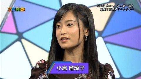 【新MC】小島瑠璃子が有働由美子の後釜狙うってよwwwwwww