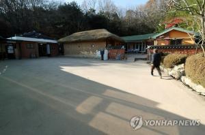 韓国、朴正煕元大統領の生家で火災発生