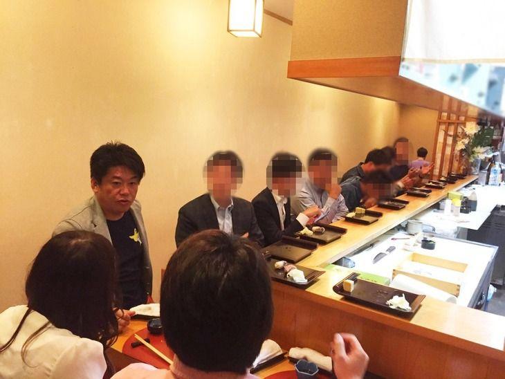 堀江貴文と寿司を食べながら会話ができるイベントの参加費10万円