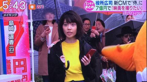 ぱるること島崎遥香さん、変な顔になる