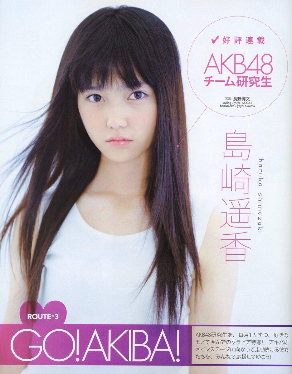 """【女優】島崎遥香、AKB48""""研究生""""時代の初々しい姿を公開!!"""