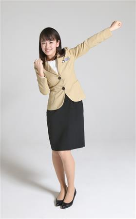 【女優転身】登美丘高ダンス部キャプテンの伊原六花、CMデビューってよwwwwwww