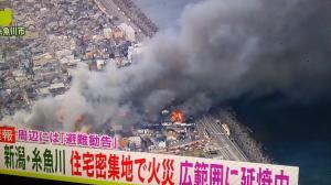 新潟・糸魚川 住宅密集地で 大規模火災