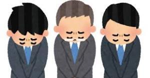 【玉川謝罪】テレビ朝日の番組スタッフが送別会でコロナ感染の結果wwww