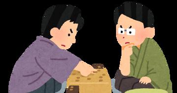 藤井聡太七段、致命的な弱点を暴露されるwwwww