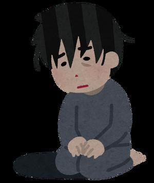 【うつ病】名倉潤さんの現在がコチラ・・・