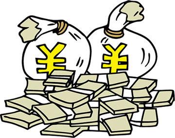 西野カナ「もう十分稼いだし遊んで暮らすぞー!印税すごいしな」