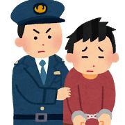 【愕然】勘違いで逮捕されたんだけど →警察の言い訳がヒドイwww