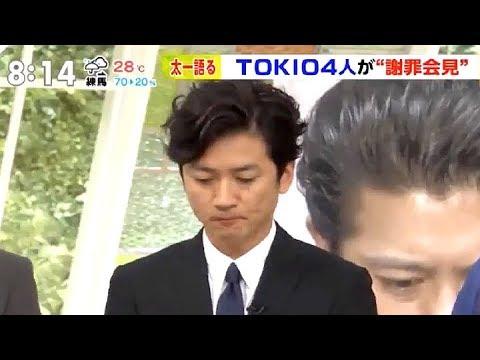 【悲報】国分太一、謝罪会見を終えた翌日の生放送でもまだ責められる
