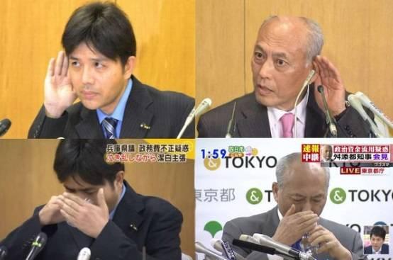 たけし「舛添氏は号泣県議にかなり近くねえか」