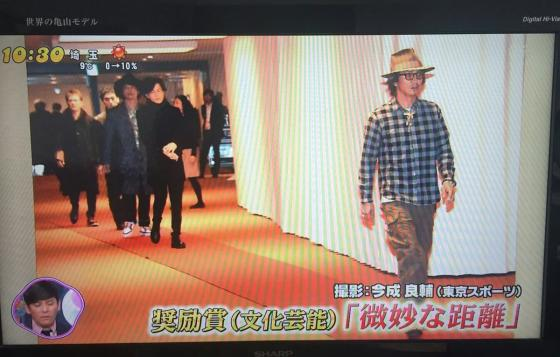 【悲報】SMAP 木村と4人の仲はもう修復不可能・・・・
