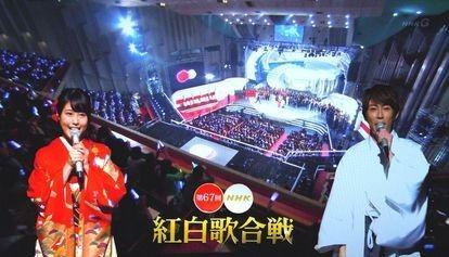 【あの人とこの人】NHK紅白歌合戦の司会がほぼ確定ってよwww