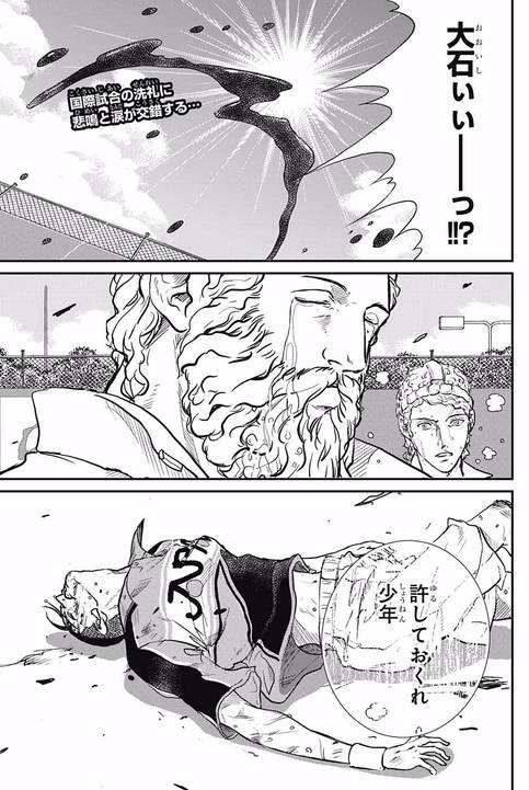 【悲報】新テニスの王子様、もうめちゃくちゃ