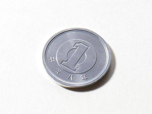 【悲報】ヤフオクのエラーコイン、遂にコインですらなくなる!