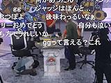 【動画】 ポケモンカード世界大会決勝で日本人選手にだけやたらと厳しい判定で敗北、人種差別だと大炎上