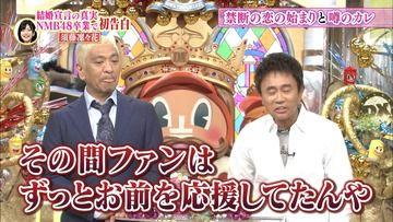 NMB48須藤凜々花「恋人がいるのにファンに大金使わせたのはアイドルとして当たり前の営業」→批判殺到