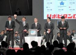 プロ野球ドラフト 創価大の田中正義、ソフトバンクが交渉権