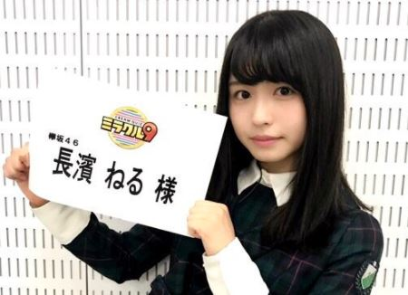 【欅坂46】長濱ねるってもしかして名が「ハマネル」なんじゃないの?