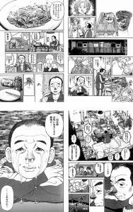 【必死で受験勉強したのに・・】慶應卒なのに人生辛い37歳・・手取り12万円で給料上がらず惨めさに涙