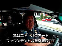 ポケモンGO。パトカーでミュウツーの出現ポイントに急行する警察署長wwwアメリカ自由すぎんだろwwwと思ったら。